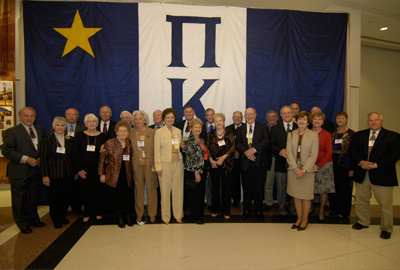 Page Image- Pi Kappa Phi Fraternity 50th anniversary (2006)