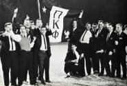 Page Image- Pi Kappa Phi Fraternity (1965)